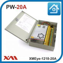 XMEye-1218-20A. Блок питания для видеонаблюдения. 18 выходов, 12 Вольт, 20 Ампер.