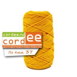 Шнур Cordee, ПЭ4 мм, цв.:37 жёлтый