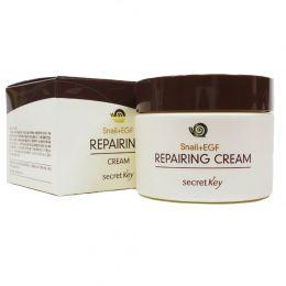 Secret Key Крем для лица с муцином улитки Snail Repairing Cream