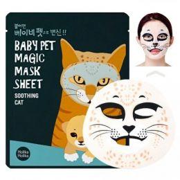 "Holika Holika Тканевая маска ""мордочка кошки"" Baby Pet Magic Mask Sheet Soothing Cat"