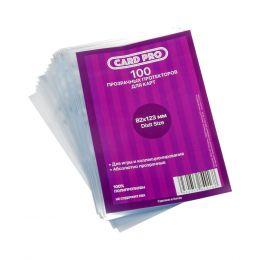 Прозрачные протекторы Card-Pro Dixit Size для настольных игр (100 шт.) 82x123 мм