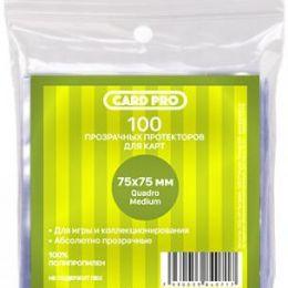 Прозрачные протекторы Card-Pro Quadro Medium для настольных игр (100 шт.) 75x75 мм