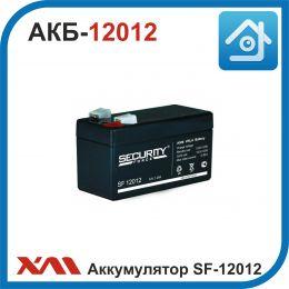 Аккумулятор АКБ SF-12012. 12V/1.2Ah. Стандарт 13.62-13.8V.