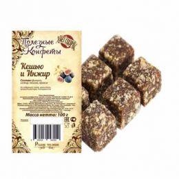 Полезные конфеты Инжир-кешь 100г
