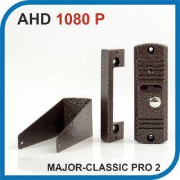 MAJOR CLASSIC PRO 2 COPPER AHD. Вызывная панель. МЕДЬ. 1080P.
