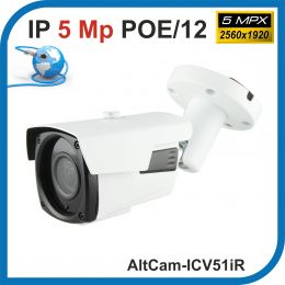 AltCam ICV51IR. POE/12.(Металл/Белая). 1920P. 5Mpx. Камера видеонаблюдения.