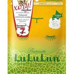 LuLuLun маска для лица увлажняющаяи повышающая упругость «Дыня с о.Хоккайдо» Premium Face Mask Melon 7 130г