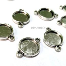 Основа для кабошона (коннектор) 12 мм, цв.: серебро