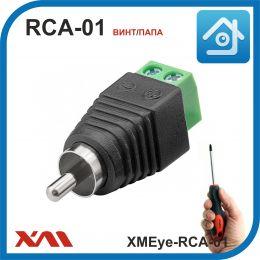 XMEye-RCA-01 (винт/папа). Разъем для аудио и видео сигнала в системах видеонаблюдения.