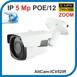 AltCam ICV52IR. POE/12. ZOOM.(Металл/Белая). 1920P. 5Mpx. Камера видеонаблюдения.