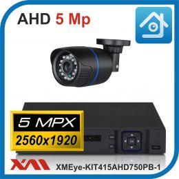 Комплект видеонаблюдения на 1 камеру XMEye-KIT415AHD750PB-1.