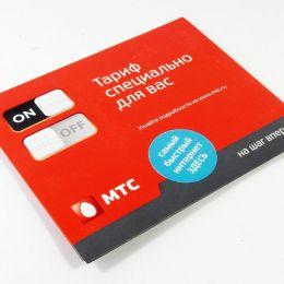 сим карта МТС (550)