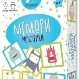 Мемори Монстрики