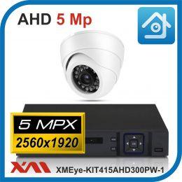 Комплект видеонаблюдения на 1 камеру XMEye-KIT415AHD300PW-1.