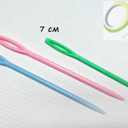 Игла для сшивания вязаных изделий 7см, шт.