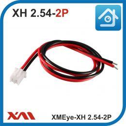 XMEye-XH 2.54-2P. Мама. Кабель для камер видеонаблюдения и плат PCB.