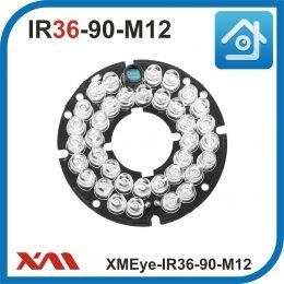 XMEye-IR36-90-M12. Ик IR подсветка для камер видеонаблюдения.