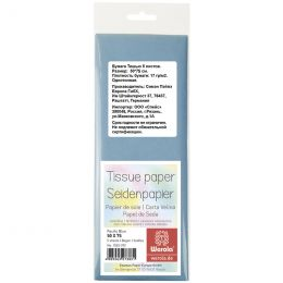 Бумага тишью Werola, 50*75см, 5 листов, 17г/м2, светло-синяя, однотонная, пакет, европодвес