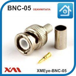 XMEye-BNC-05 (обжим/папа). Разъем для видео сигнала в системах видеонаблюдения.