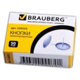 Кнопки канцелярские BRAUBERG, металлические, серебристые, 10 мм, 50 шт., в картонной коробке, 220553