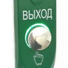 XMEye-EXIT-H9. Зеленый. Подсветка зеленая. Кнопка выхода металлическая, накладная, НР.