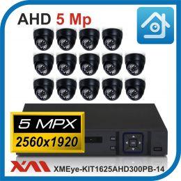 Комплект видеонаблюдения на 14 камер XMEye-KIT1625AHD300PB-14.