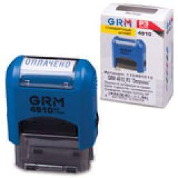 """GRM штамп """"Оплачено"""" 26*9 мм"""