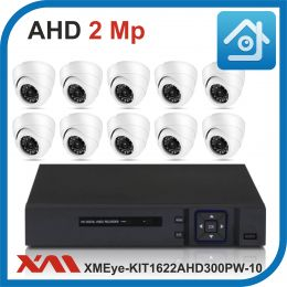 Комплект видеонаблюдения на 10 камер XMEye-KIT1622AHD300PW-10.