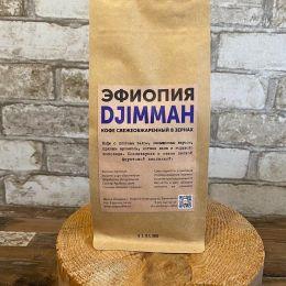 Эфиопия Djmmah