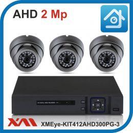 Комплект видеонаблюдения на 3 камеры XMEye-KIT412AHD300PG-3.