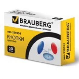 Кнопки канцелярские BRAUBERG металл. цветные. 10мм. 50 шт.. в карт. коробке. 220554 1929517