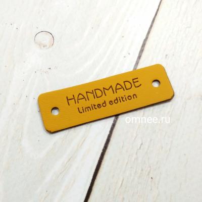 Бирка ''HAND MADE'' 5х1,5 см, цв.: коричневый, иск.кожа, шт.
