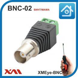 XMEye-BNC-02 (винт/мама). Разъем для видео сигнала в системах видеонаблюдения.