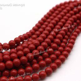 Хрустальный жемчуг Preciosa 5 мм Cranberry 20 шт