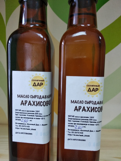 "Сыродавленое масло из арахиса ""Солнечный дар"" 250 мл."