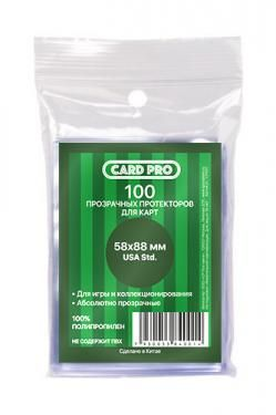 Прозрачные протекторы Card-Pro Perfect Fit USA std для карт Munchkin (100 шт.) 58x88 мм