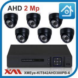 Комплект видеонаблюдения на 6 камер XMEye-KIT842AHD300PB-6.
