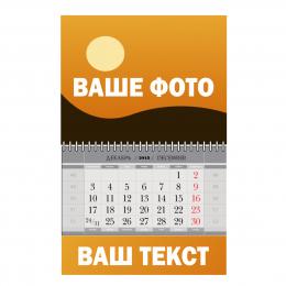 А4 с календарным блоком (ламинированный)