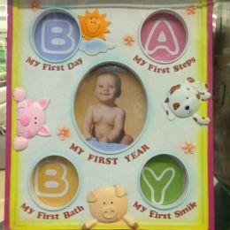 Рамка-коллаж керамическая для новорожденного