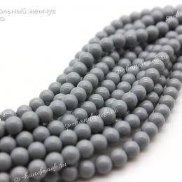 Хрустальный жемчуг Preciosa 5 мм Ceramic Grey 20 шт