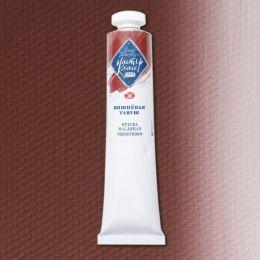Вишневая Тавуш масло МК 46мл
