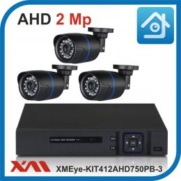 Комплект видеонаблюдения на 3 камеры XMEye-KIT412AHD750PB-3.