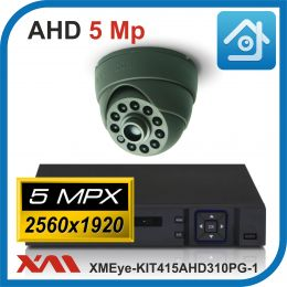 Комплект видеонаблюдения на 1 камеру XMEye-KIT415AHD310PG-1.