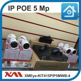 XMEye-KIT415PIP5MWB-4.