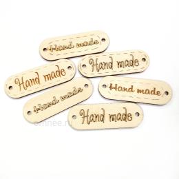 Бирка деревянная ''HAND MADE'' 6х2х0,3 см, шт.