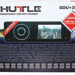 Shutle SDU-3050