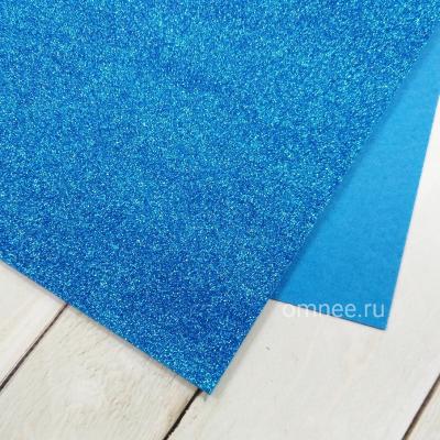 Фетр глиттерный 1,2 мм 20х30 см, цв.: 09 голубой