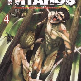 Атака на Титанов Том 4