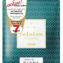 LuLuLun маска для лица антивозрастная Face Mask Precious Green 7