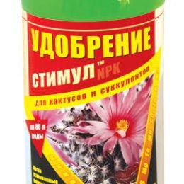 Стимул NPK для кактусів 500 мл (шт.)